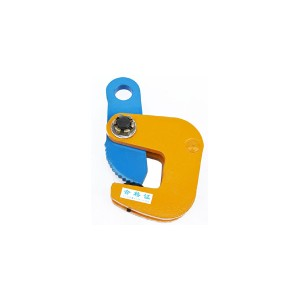 LB Horizontal Plate Clamp