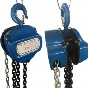 parts of HS-C chain hoist