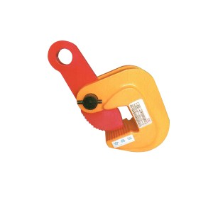 LA Horizontal Plate Clamp